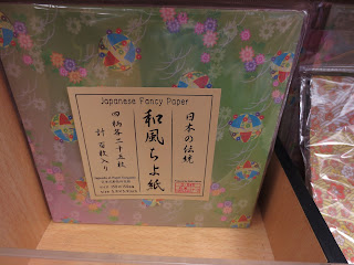 Daiso Japanese origami papers