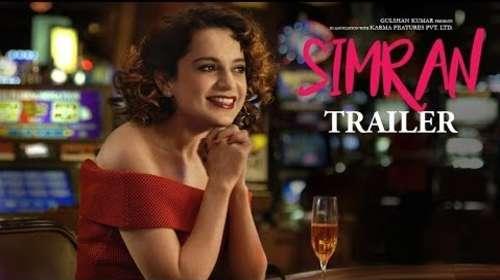 Poster Of Simran 2017 Watch Online Free Download