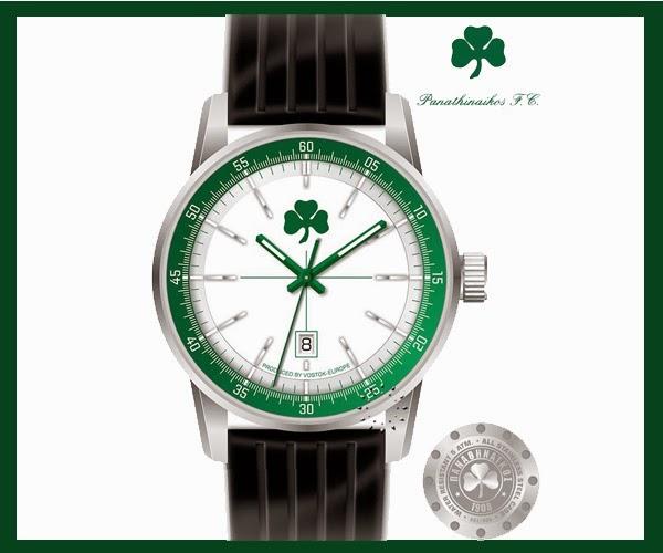OROLOI.gr  Επίσημα συλλεκτικά ρολόγια της Ομάδας του ΠΑΝΑΘΗΝΑΪΚΟΥ!!! 64940c85587
