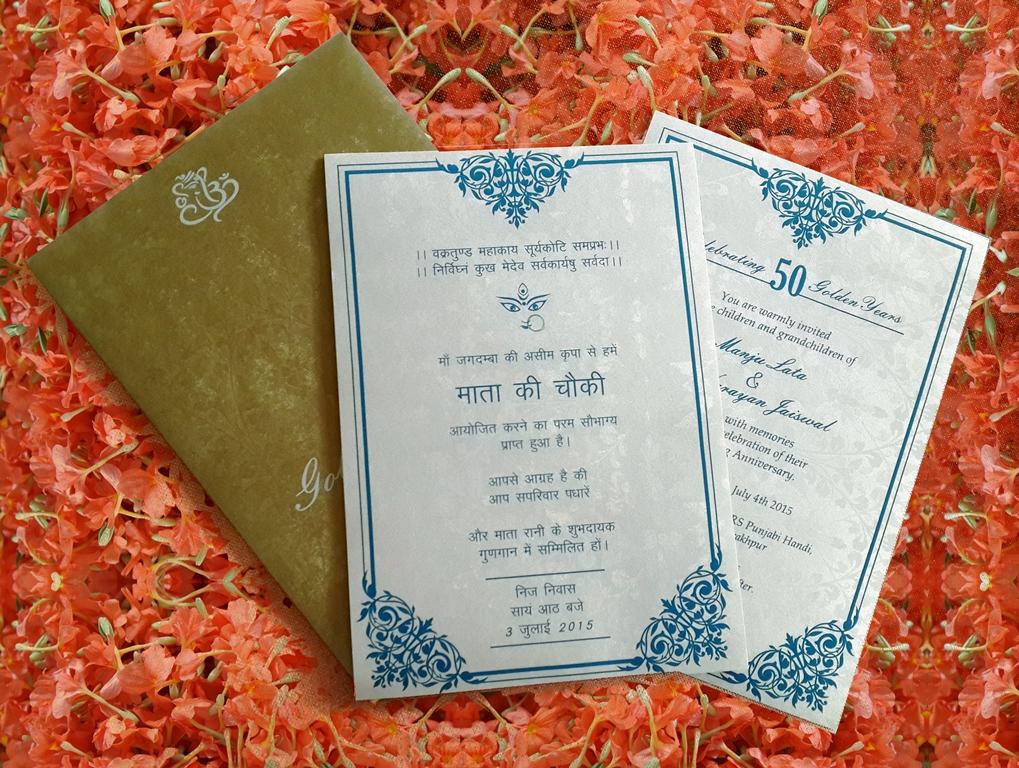 Zinia Jc Mata Ki Chowki Invite