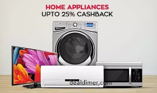 Paytm-flat-25-off-on-home-appliances