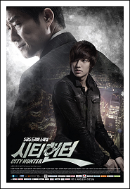 Cazador de la ciudad (City Hunter) [Dorama]