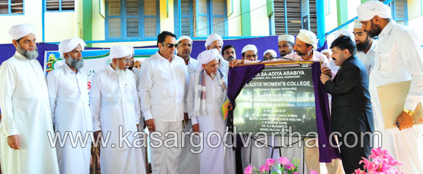 Jamia-Sa-adiya-Arabiya, Women, Arabic college, Stone laid, Deli, Dr.K.P.Mohammed Rabiullah, Kasaragod, Kerala, Kasargod Vartha, Kerala News, International News, National News, Gulf News, Health News, Educational News, Business News, Stock news, Gold News