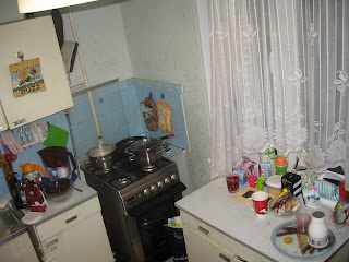 кухня до ремонта - газовая плита