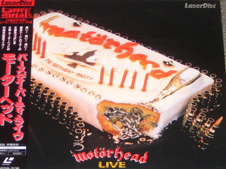 The Birthday Party Motörhead