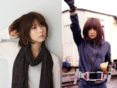 Mari Sonoda: Kamen Rider Faiz