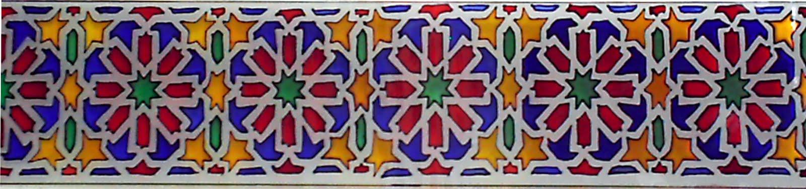 La maison du vitrail marocain d coration des maisons for Andrieux la maison du vitrail