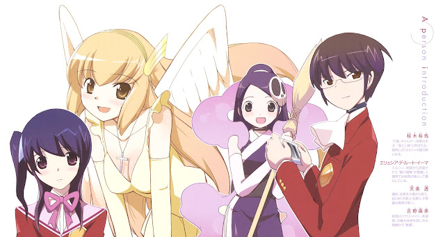 The World God Only Knows Volume 1