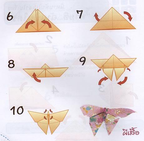 diagramas papiroflexia: Mariposa