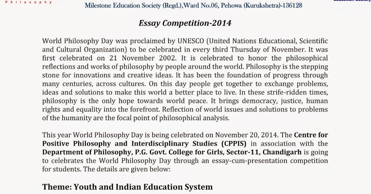 philosophy essay competition 2014 Philosophical explorations essay prize 2014 philosophy of mind and action were invited to submit their best papers to participate in the annual competition for.