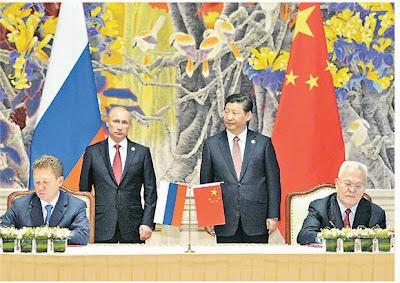 中俄 天然氣 習近平 普京