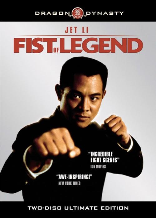 Legend of film fist