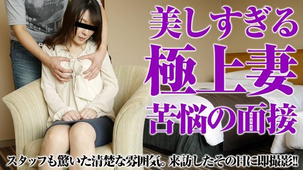 Paco-072515-460 - Aiko Moriyama