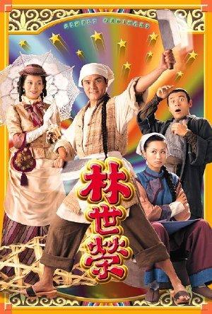 phim Lâm Thế Vinh - Simply Ordinary
