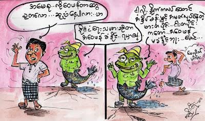 >Ku Mojo – Cartoon