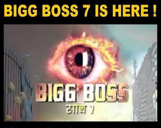 Bigg Boss season 7 official logo
