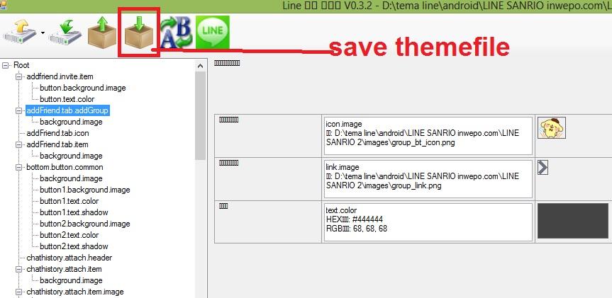 Test XML: Cara Membuat Tema LINE Menggunakan Theme LINE Editor