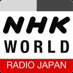 Japón a la Carta