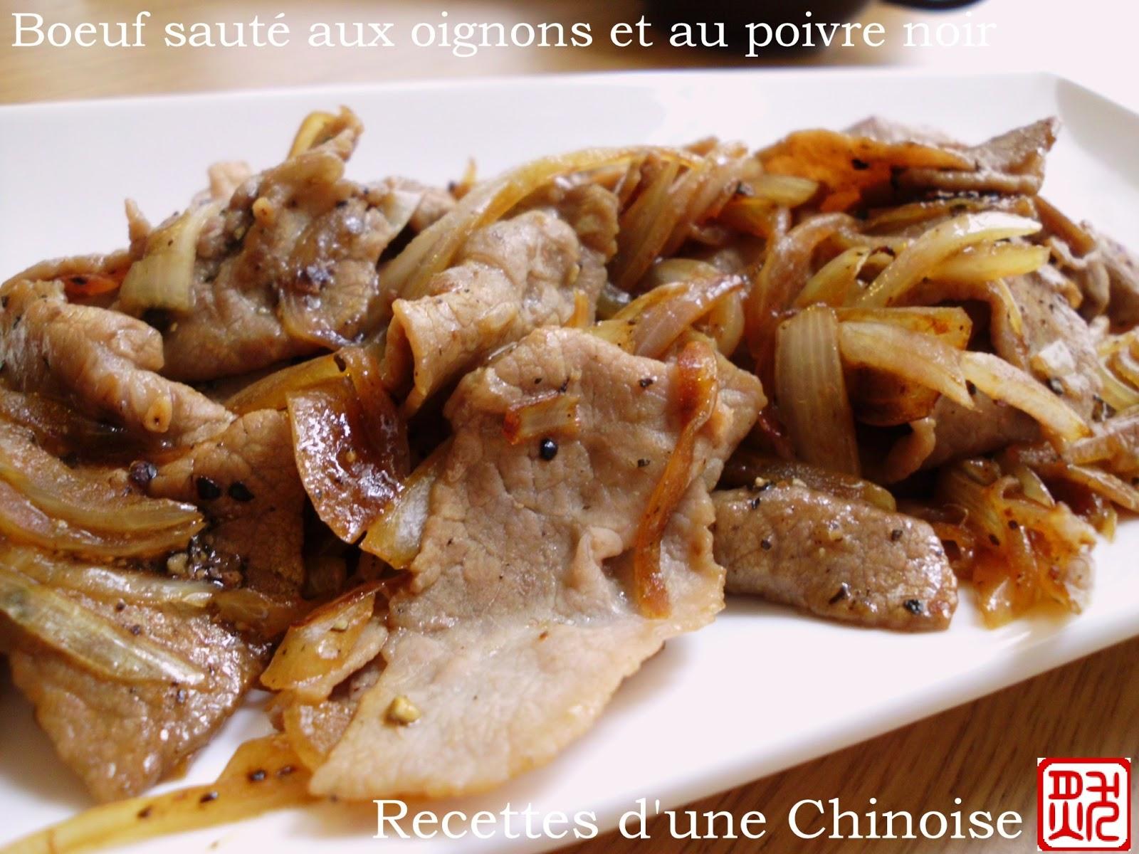 Recettes d 39 une chinoise boeuf saut aux oignons et au poivre noir h iji o y ngc ng ni r u - Comment couper de la viande congelee ...