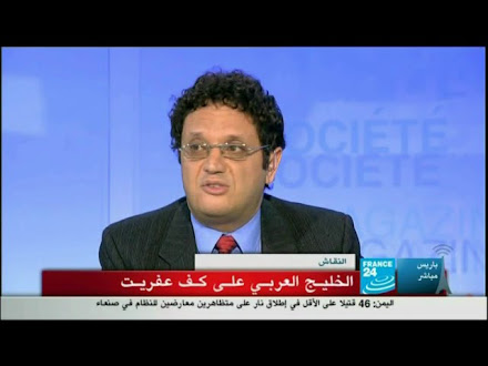 Une Révolution en Arabie Saoudite: Pourquoi pas?