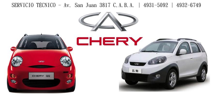 Chery Capital | Servicio Técnico Chery Autos en Argentina