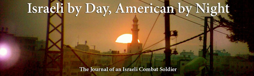 Israeli by Day, American by Night