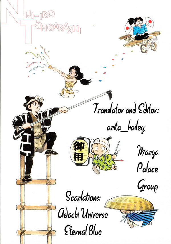 Nijiiro Togarashi - Ớt Bảy Màu chap 23 - Trang 19