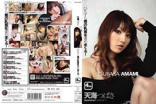 TA5 Tsubasa+Amami+ +Man+Nipples+Torture Tsubasa Amami