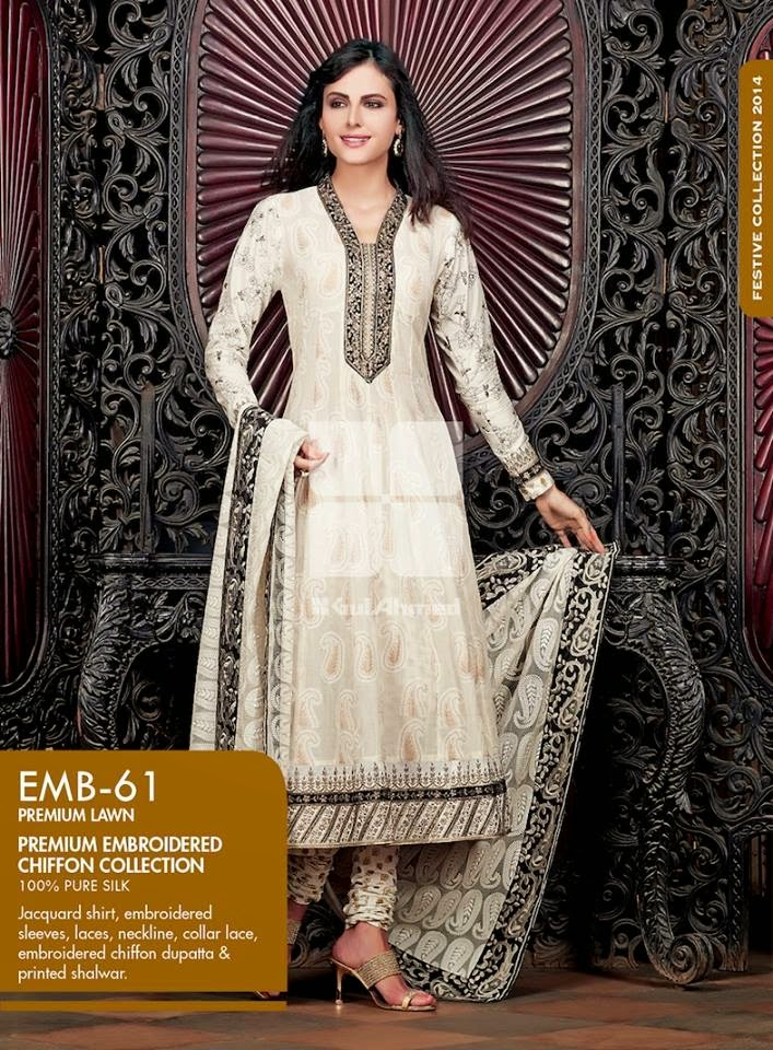 Long Kameez In Cream Color