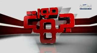 الدكتور فيصل المسلم ومحمد بو شهري والدويلة والنصف في برنامج مواجهة 15-6-2012