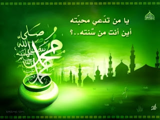 Apa Hukum Merayakan Maulid Nabi Muhammad SAW?