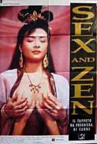 Sex and Zen 1991 Hollywood Movie Watch Online