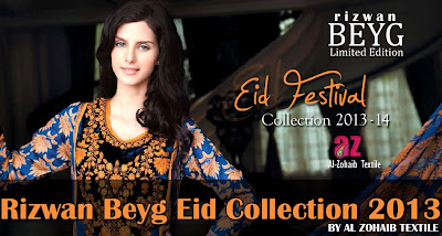 Rizwan Beyg Eid Festival Collection 2013-2014 By Al-Zohaib Textile