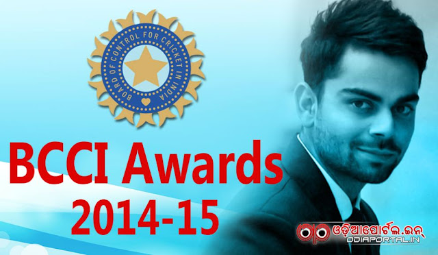 Annual BCCI Cricket Awards 2014-15: Complete List of Winners
