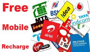 Free online prepaid moible recharge India prepaid mobile recharge laaptu free recharge amulyam free mobile recharge signup reliance free recharge coupon idea free recharge coupon docomo free recharge coupon free mobile recharge code free mobile recharge tricks free mobile recharge coupons free mobile recharge software win free mobile recharge