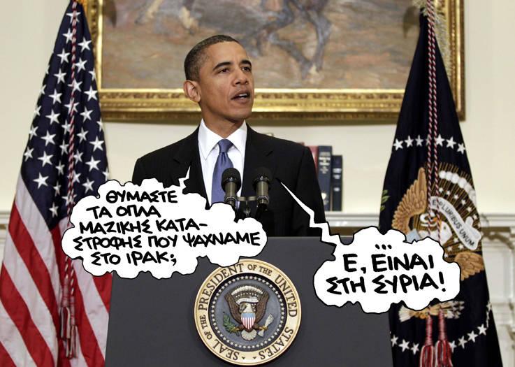 """Έτοιμοι να """"ελευθερώσουν"""" την Συρία"""