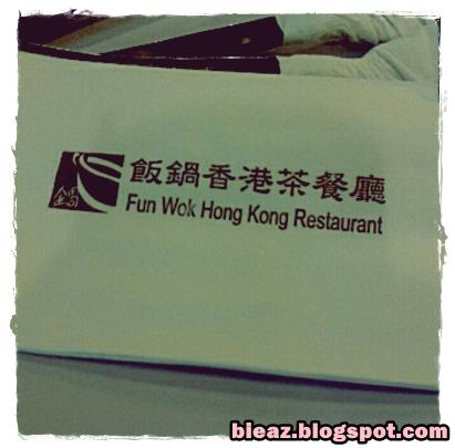 Fun Wok Hong Kong