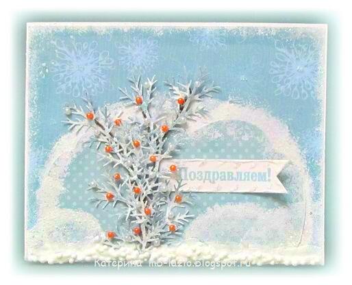 Картинки открытки с зимней природой