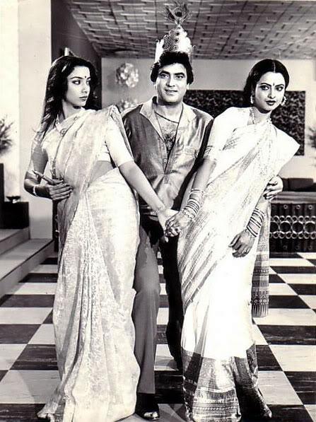 jeetendra shabana azmi and rekha in the movie raaste