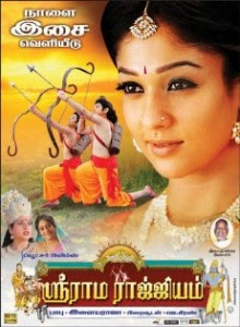 Sri Rama Rajyam (2012) - Tamil Movie