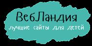 Невредное чтение от Российской Государственной детской библиотеки
