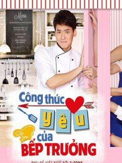 Công Thức Yêu Của Bếp Trưởng-Soot Rak Choon La Moon (2016)