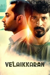 Watch Velaikkaran Online Free in HD
