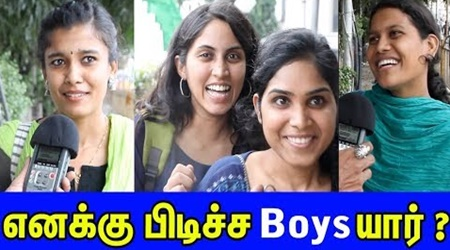 Boys Hairstyle About Girls Funny Speach