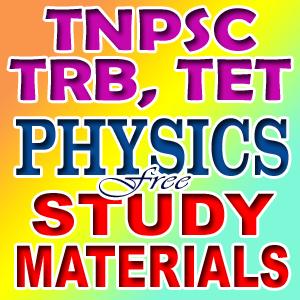 Tnpsc vao study material books