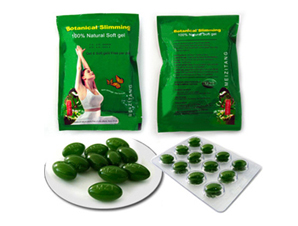 Meizitang Botanical Slimming Softgel