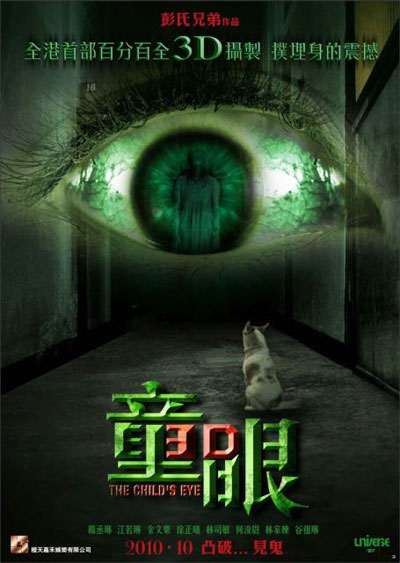 Childs Eye (2010)