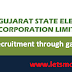 GSECL Recruitment 2015 at gsecl.in