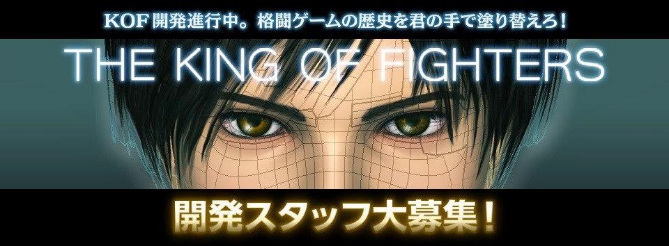 Snk playmore progetta un nuovo titolo per King Of Fighters