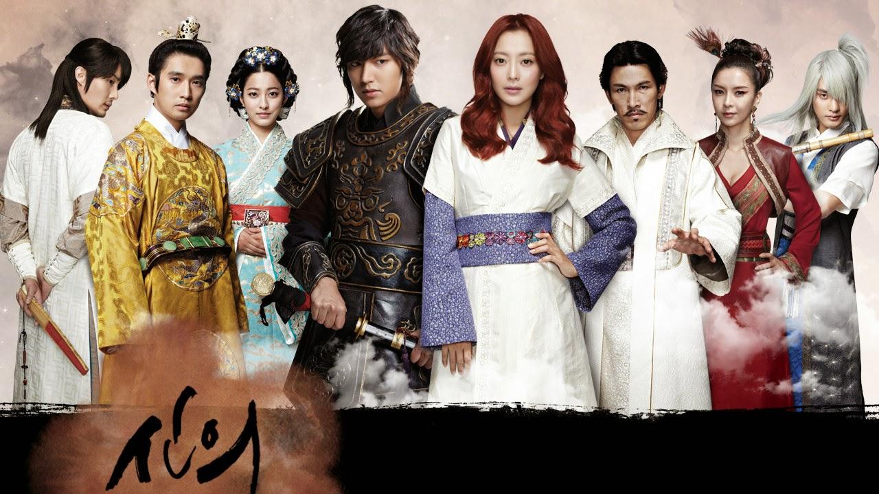 drama terbaru Lee min ho